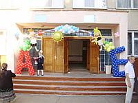 Оформление фасадов воздушными шарами 2
