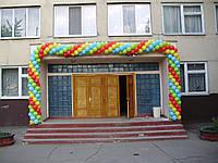 Оформление фасадов воздушными шарами  3