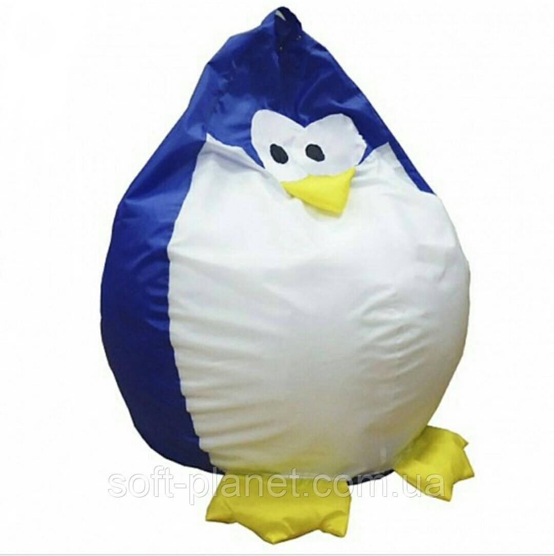 """Кресло-мешок """"Пингвин Синий"""""""