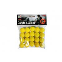 Пульки для помпового оружия ZC05 в виде шара-пены для бластеров,20шт,в пакете 19*15*4см(Збр ZC05)