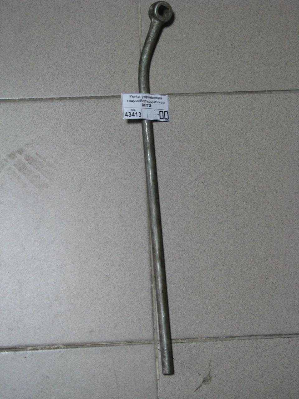 Рычаг кронштейна управления распределителем МТЗ (старого образца); 70-4607074