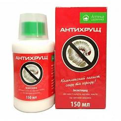 Антихрущ протравитель 150 мл - системный инсекто-акарицид против широкого спектра вредителей