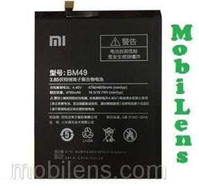 Xiaomi Mi Max, BM49, BN49 Аккумулятор