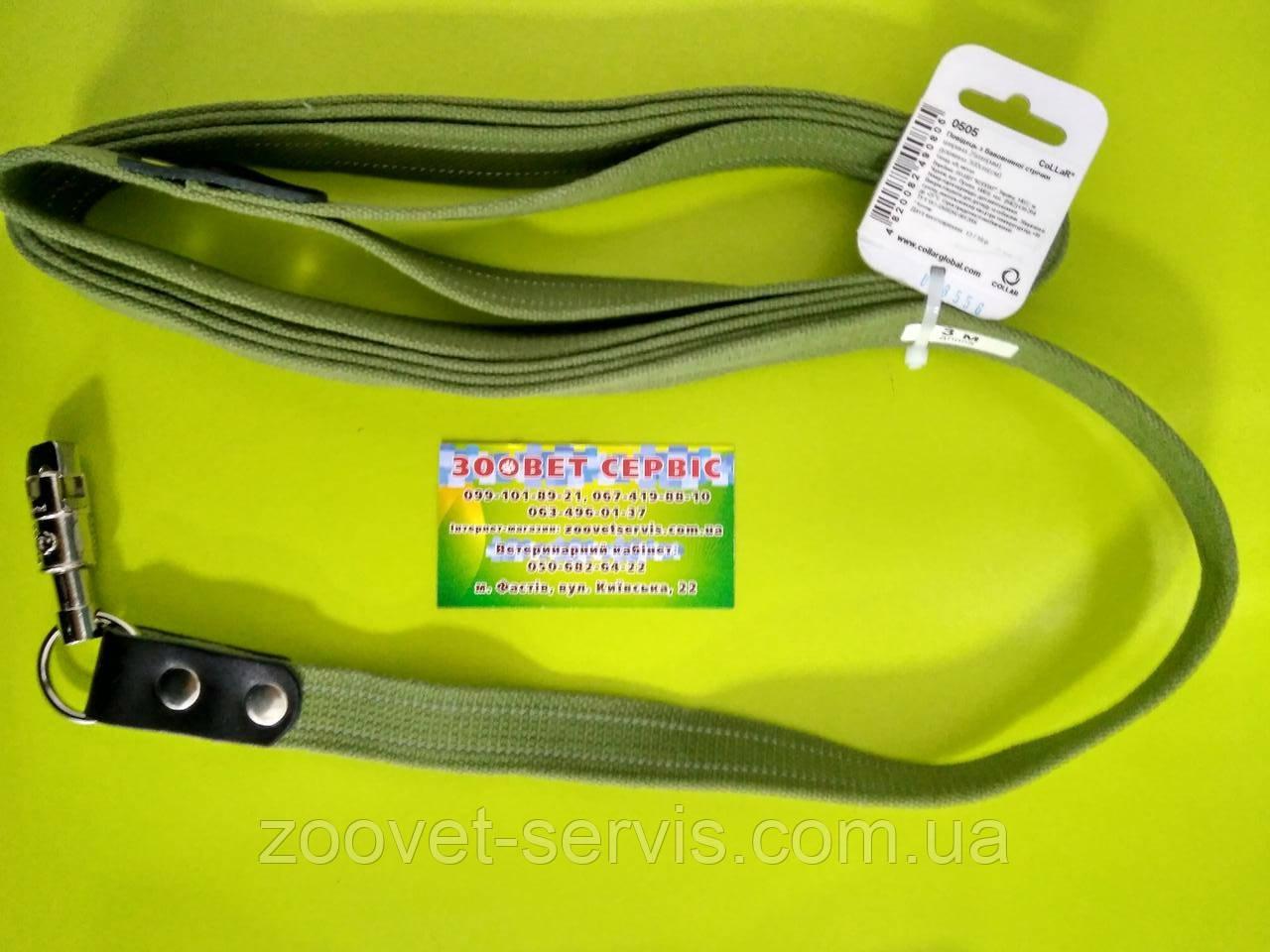 Поводок для собак брезентовый 3 м CoLLar 0505