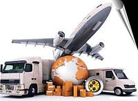 Доставка грузов в СНГ. Таможенная очистка. Поиск поставщиков.