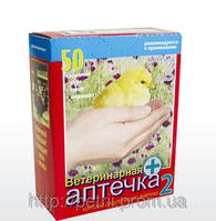 Ветеринарная аптечка для молодняка птиц