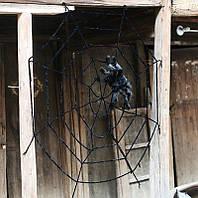 Большая паутина прикол! Жуткая паутина 150 см! декоративная, велюровая