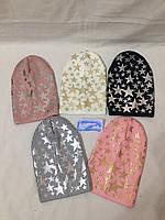 Детская вязаная шапка  для девочки р 50 оптом