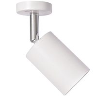 Точечный светильник для акцентного освещения 23Вт AL530 4000K белый, фото 1
