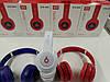 Накладные беспроводные светодиодные наушники Solo Beats S460 L, Bluetooth БЕЛЫЕ, фото 7