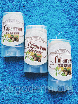 Женский дезодорант антиперспирант стик от запаха пота
