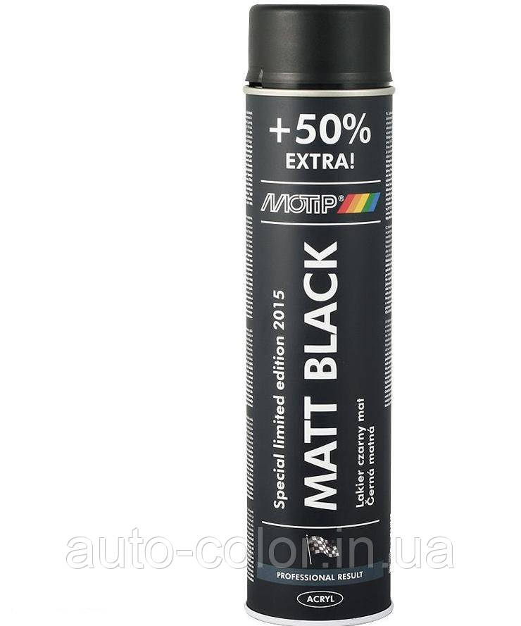 MOTIP Фарба чорна матова, універсальна 650мл
