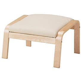 IKEA POANG (098.305.41) Підставка для ніг