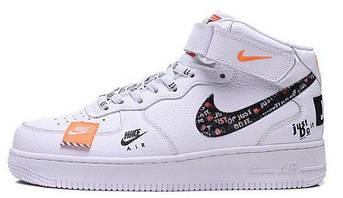 ec5c91b3 Nike Air Force. Товары и услуги компании