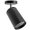 Точечный светильник для акцентного освещения 18Вт AL530 4000K черный