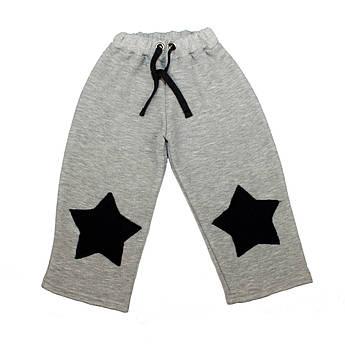 Детские штаны, трехнитка на меху (утепленные штаны) | Дитячі штани. Штани для дитини