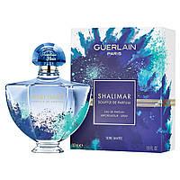 Оригинал Guerlain Shalimar Souffle de Parfum Edition Limitee 50ml edp Женские Духи Герлен Шалимар Суфле Парфю