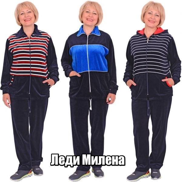 Женский велюровый костюм больших размеров 12-10