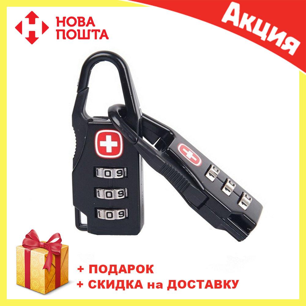 Кодовый замок на рюкзак Swiss Gear