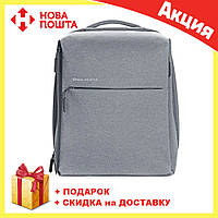 Рюкзак  Xiaomi Simple Urban Backpack серый, фото 1