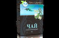 Чай Гипотензивный 70г.россыпь Вертекс