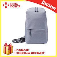 Сумка XIAOMI через плечо mini | Мини рюкзак Xiaomi Urban Backpack с одной лямкой серый