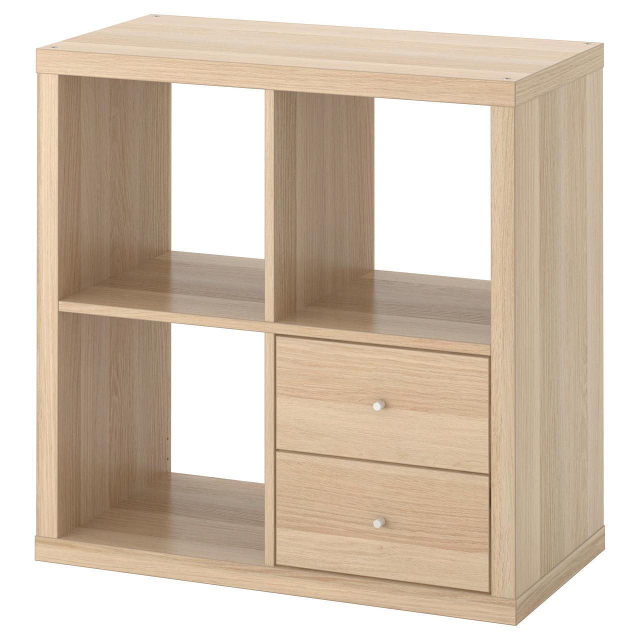 IKEA KALLAX (591.975.61) Шкаф с выдвижными ящиками