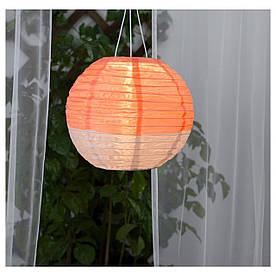 IKEA SOLVINDEN (303.830.35) Подвесная лампа, солнечная энергия, оранжевая сфера,