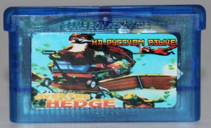 "Картридж на GBA ""over the HEDGE"""