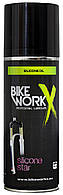 Силиконовая смазка-спрей BikeWorkX Silicone Star (200 мл)