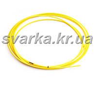 Тефлоновый подающий канал желтый 2.7 / 4.7 / пог.м для алюминиевой проволоки d 1.6 - 2.0 мм