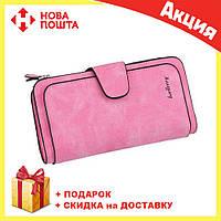 Женский замшевый клатч Baellerry Forever N 2345   кошелек   портмоне розовый