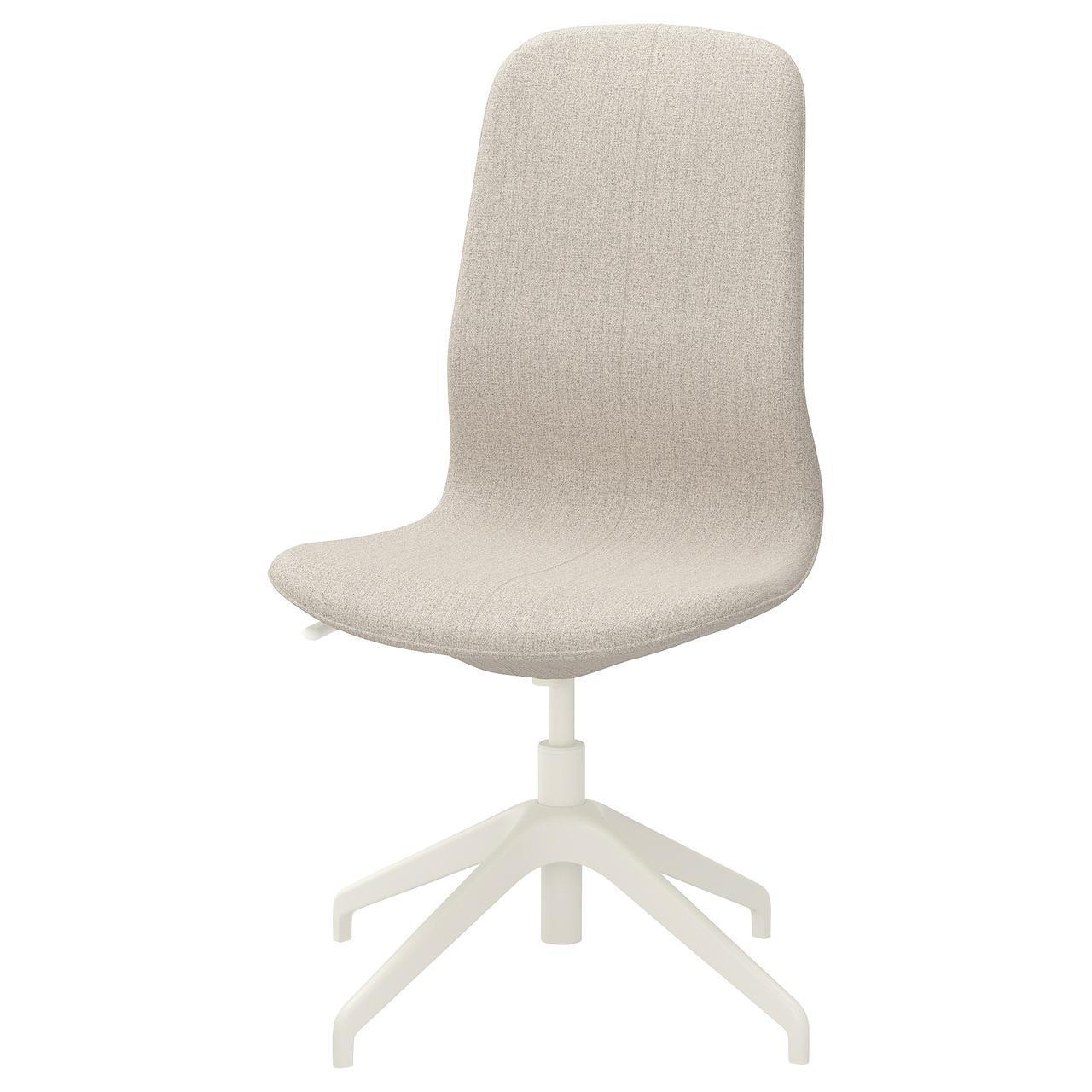IKEA LANGFJALL (092.523.43) Компьютерное кресло, Gunnared светло-розовый