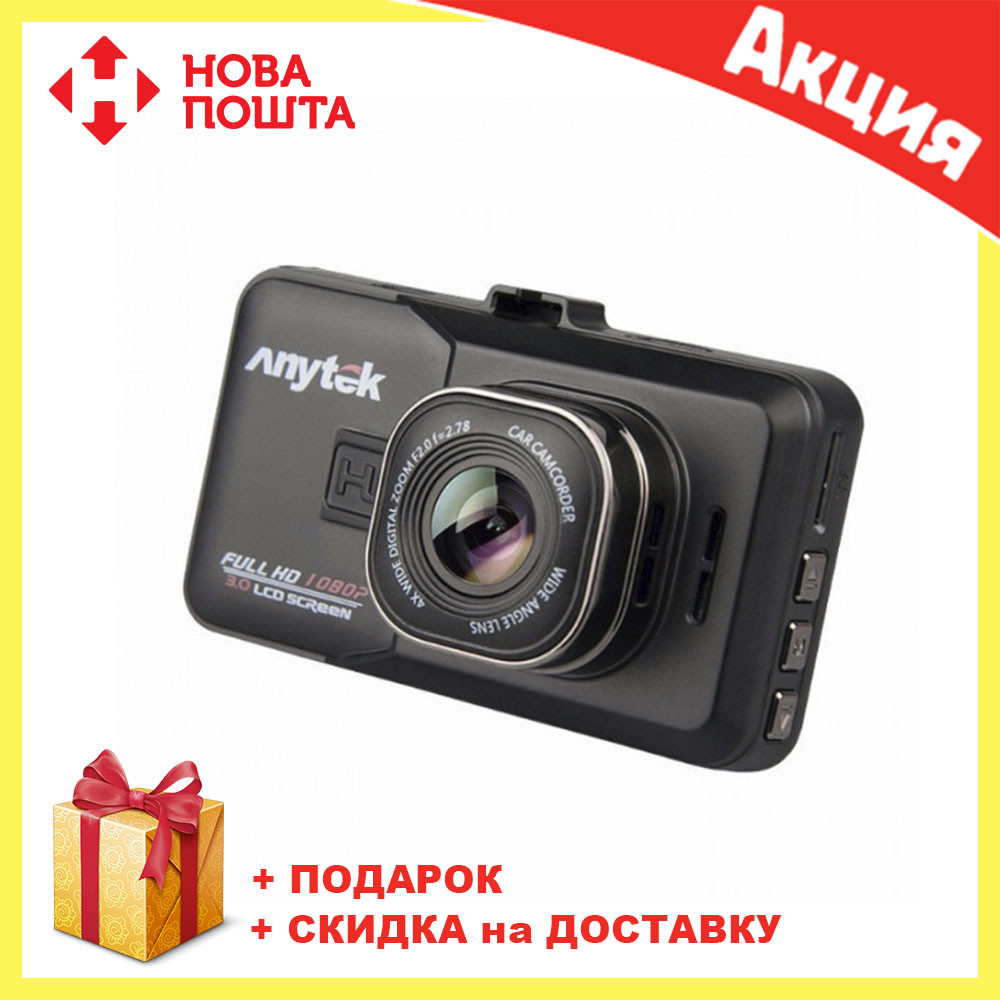 Авторегистратор видеорегистратор Anytek A-98