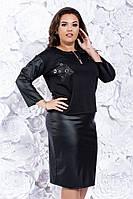 Женский юбочный костюм из итальянского трикотажа и эко-кожи42-44, 46-48, 50-52, 54-56, 58-60