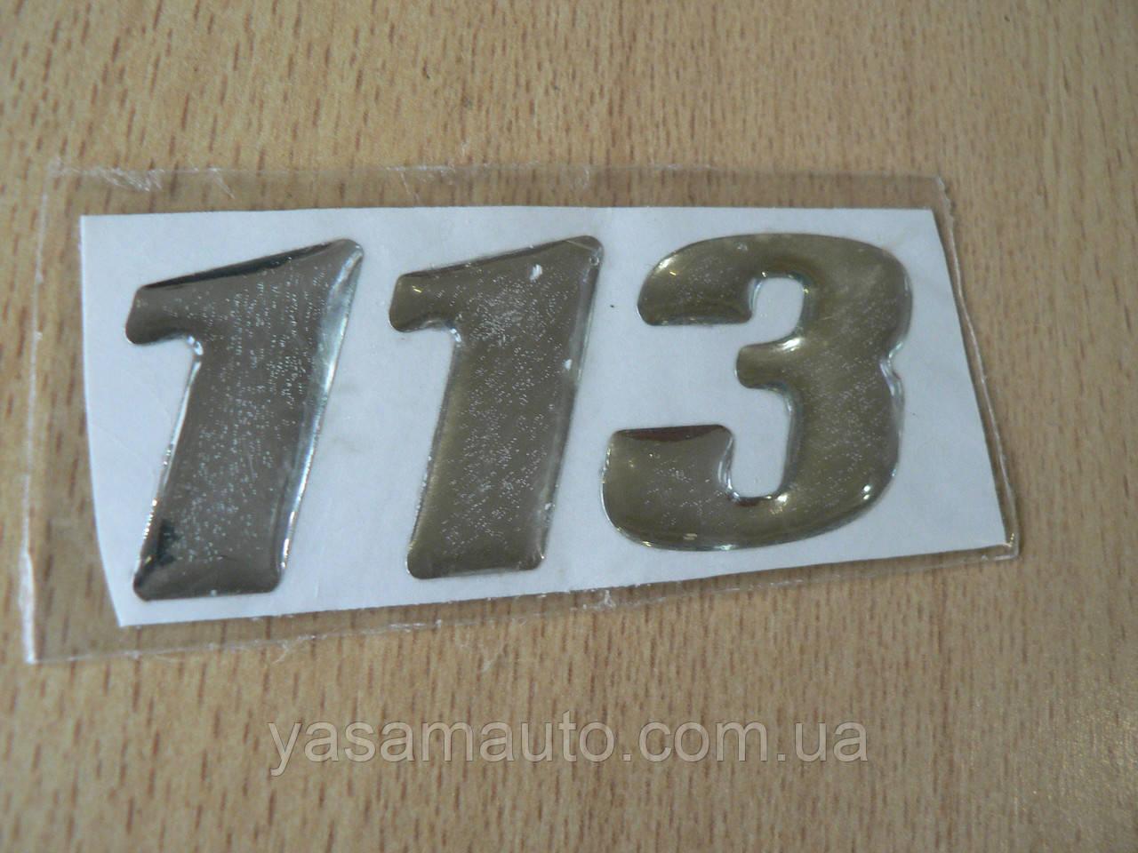 Наклейка s орнамент цифры 113 70х29мм Mercedes - Benz Vito 113 CDI силиконовая на авто Мерседес Бенц Вито СДИ