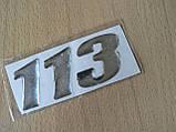 Наклейка s орнамент цифры 113 70х29мм Mercedes - Benz Vito 113 CDI силиконовая на авто Мерседес Бенц Вито СДИ, фото 4