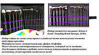 Подарок на день влюбленных набор кистей для макияжа SHANY Artisan's Easel - 18 Pcs