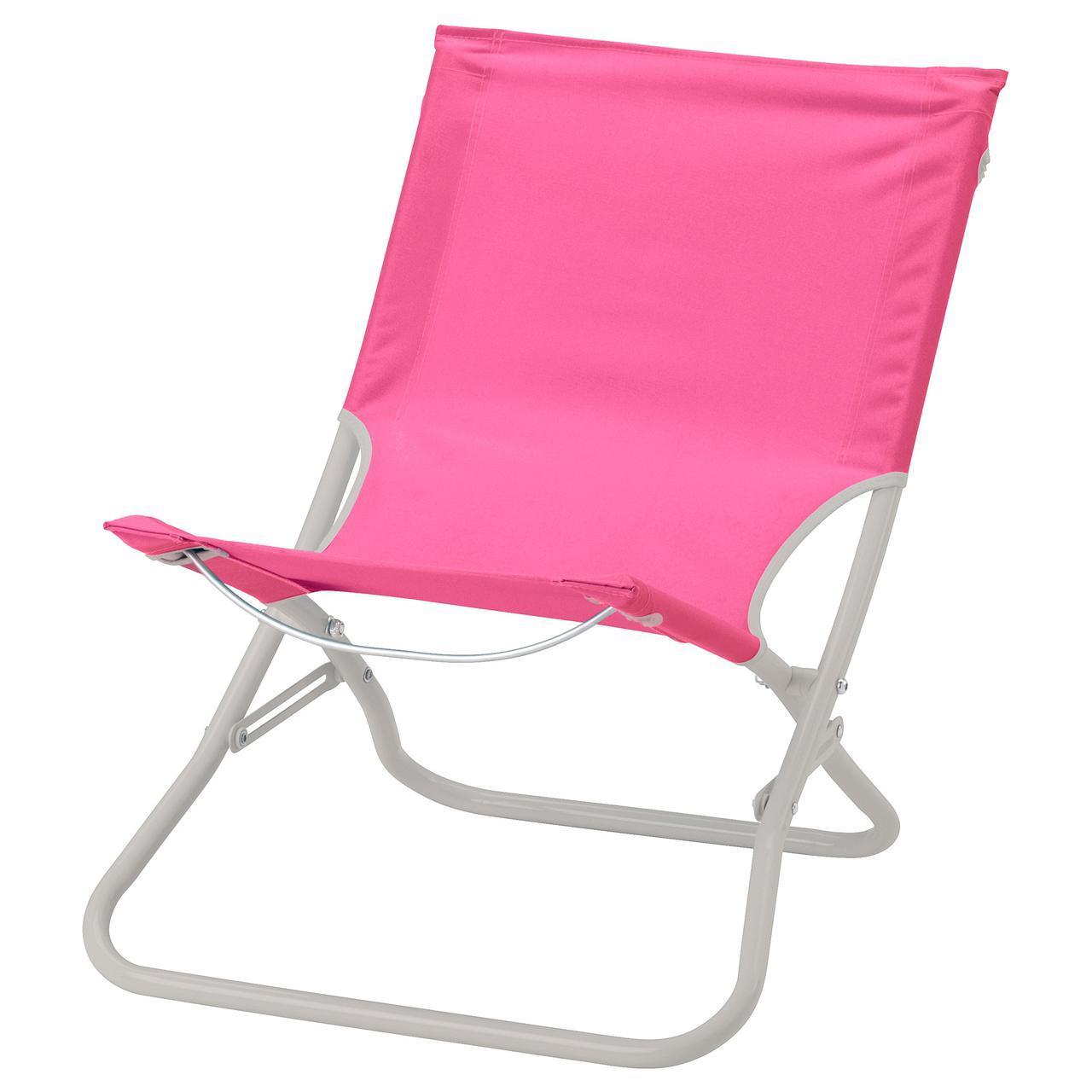 IKEA HAMO (103.895.09) Пляжный стул, розовый