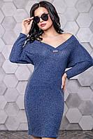 Стильное платье трансформер вязаное с люрексом реглан 42-48 размера электрик, фото 1