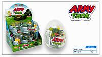 Яйцо прозрачное Танк сюрприз+драже 12 шт./уп. Aras