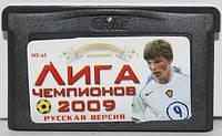 """Картридж на GBA """"ЛИГА ЧЕМПИОНОВ"""""""