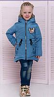 """Дитячі куртки для дівчаток """"Метелик"""""""
