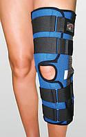 Приспособление ортопедическое для колена К-1В reabilitimed