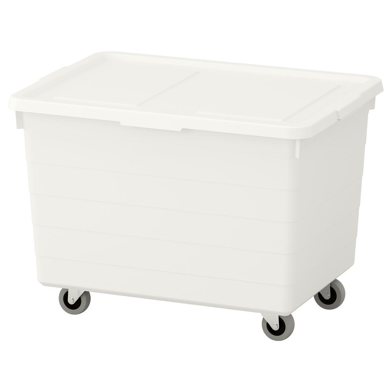 IKEA SOCKERBIT (092.075.72)Коробка на колесах с крышкой, белый