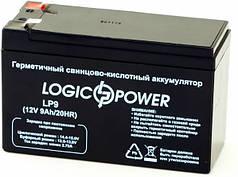 Аккумулятор 12V вольт 9ah ампер