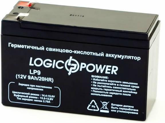 Аккумулятор 12V вольт 9ah ампер, фото 2