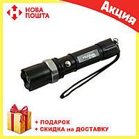 Карманный фонарик Bailong  BL 8626 99000W XPE