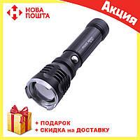 Карманный фонарик Bailong BL 901-LTS