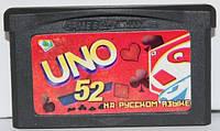 """Картридж на GBA """"UNO 52"""""""